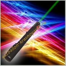 Зеленая лазерная указка 100 мВт