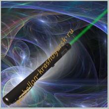 Зеленая лазерная указка 300 мВт с 4 насадками