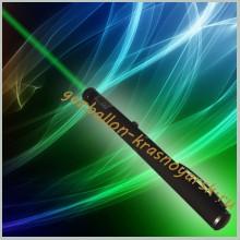 Зеленая лазерная указка 300 мВт с насадкой